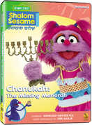 Shalom Sesame 2010 #2: Chanukah - the Missing , Anneliese Van Der Pol