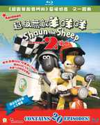 Shaun the Sheep Series 2-Vol. III & Iv [Import]