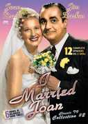 I Married Joan: Classic TV Collection 2 , Hal Smith