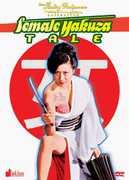 Female Yakuza Tale , Jun Midorikawa