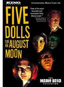 5 Dolls for an Augustmoon (Remastered Edition) , Ira VonFurstenberg
