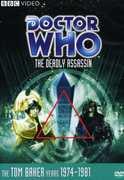 Doctor Who: Deadly Assassin - Episode 88 , George Pravda