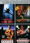 Black Mask /  Bloodsport 4 /  Kickboxer /  Kickboxer 2 , Dennis Chan