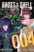 Ghost in the Shell Stand Alone Complex 4