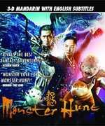 Monster Hunt , Eric Tsang