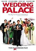Wedding Palace , Brian Tee