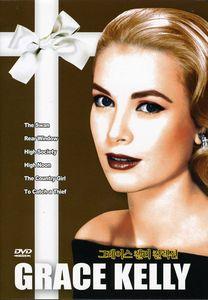 Grace Kelly Collection [Import] , Grace Kelly