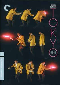 Tokyo Drifter (Criterion Collection) , Tamio Kawachi