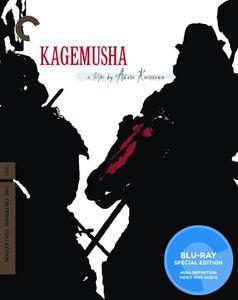 Kagemusha (Criterion Collection) , Shuji Otake