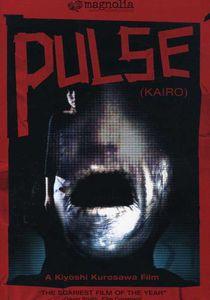 Pulse , Haruhiko Kato