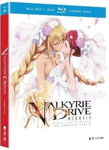 Valkyrie Drive: Mermaid - Complete Series