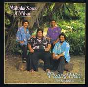 Pauna Hou Me Ke Aloha , Makaha Sons of Ni'ihau