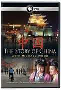 The Story Of China With Michael Wood , Michael Wood