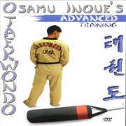Taekwondo-Advanced [Import]