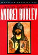 Andrei Rublev (Criterion Collection) , Irma Raush