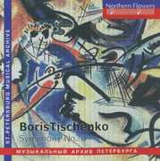 B. Tishchenko - Symphony No. 6 Op. 105