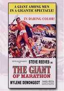 The Giant of Marathon , Steve Reeves