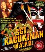 SGT. Kabukiman N.Y.P.D. , Rick Gianasi