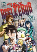 Beelzebub TV Series Part 2