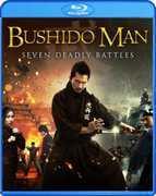 Bushido Man: Seven Deadly Battles , Mitsuki Koga