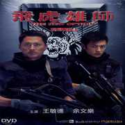 New Option [Import] , Shawn Yue