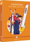 Summer Wars: Hosoda Collection? Collector's Edition