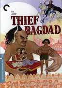 The Thief of Bagdad (Criterion Collection) , Conrad Veidt