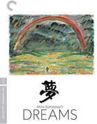 Akira Kurosawa's Dreams (Criterion Collection) , Chishu Ryu