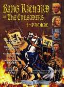 King Richard & the Crusaders [Import] , George Sanders