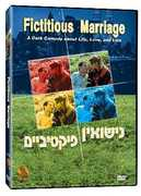Fictitious Marriage , Shlomo Bar-Abba
