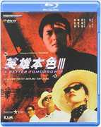 Better Tomorrow III [Import] , Tony Leung Kar-Fai