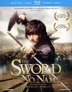 The Sword with No Name , Cheon Ho-jin