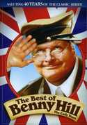 The Best of Benny Hill: The Early Years , Benny Hill