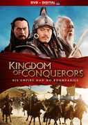 Kingdom of Conquerors , Park Yejin