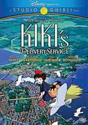 Kiki's Delivery Service , Matthew Lawrence