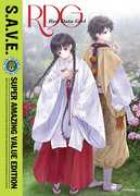 Red Data Girl: The Complete Series - S.A.V.E.