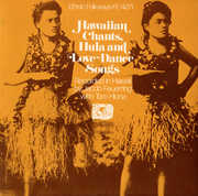 Hawaiian Chants Hula /  Various , Various Artists
