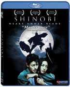 Shinobi: Special Edition , Kippei Shiina