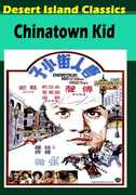 The Chinatown Kid , Alexander Fu-Sheng