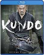 Kundo , Ha Jeong-woo