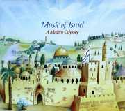 Music of Israel: A Modern Odyssey , Greg Kavanagh