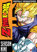 Dragon Ball Z: Season Nine , Justin Cook
