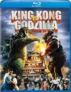 King Kong Vs Godzilla , Michael Keith