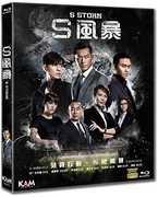 S Storm (2016) [Import]