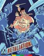 Retaliation , Jo Shishido