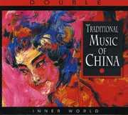 Music of China: Traditional Music of China /  Various [Import] , Music of China