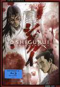 Shigurui: Death Frenzy Complete Series - VC , J. Michael Tatum