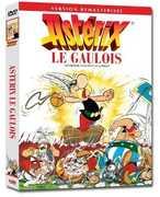 Asterix Le Gaulois [Import]