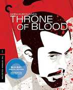 Throne of Blood (Criterion Collection) , Toshiro Mifune