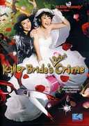 Killer Bride's Perfect Crime , Yoshino Kimura